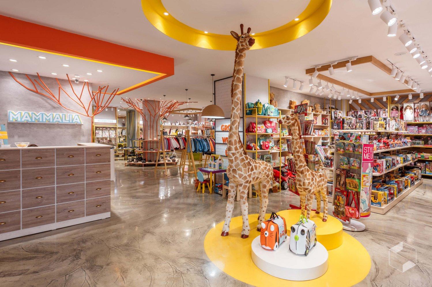 Mammalia Kids Store